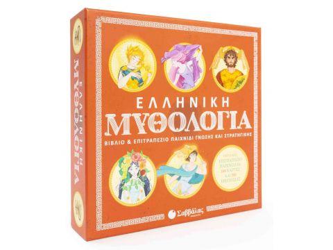 Σαββάλας Ελληνική Μυθολογία: Βιβλίο & επιτραπέζιο παιχνίδι γνώσης και στρατηγικής