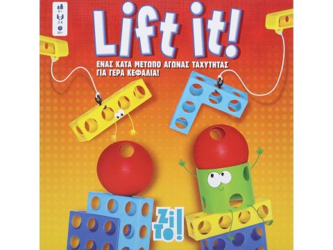 ZITO!- LIFT IT