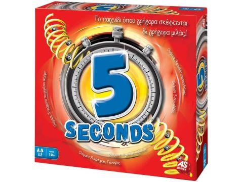 As company Επιτραπέζιο 5 Seconds